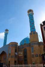 Mosquée Imam Ali