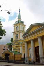 Eglise Saint-Alexandre-Nevsky