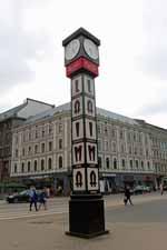 Horloge Laima