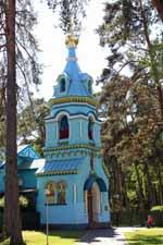 Eglise Saint-Vladimir