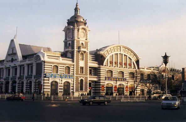 Gare de Qianmen
