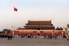 Tian Anmen