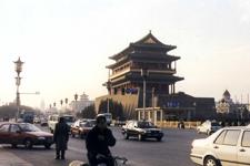 Zhenyang