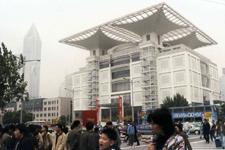 Urbanism Museum