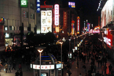 Nankin street