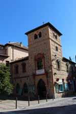 Synagogue Sofer