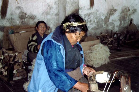 Tibetan Centre