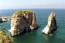 Grotte aux Pigeons