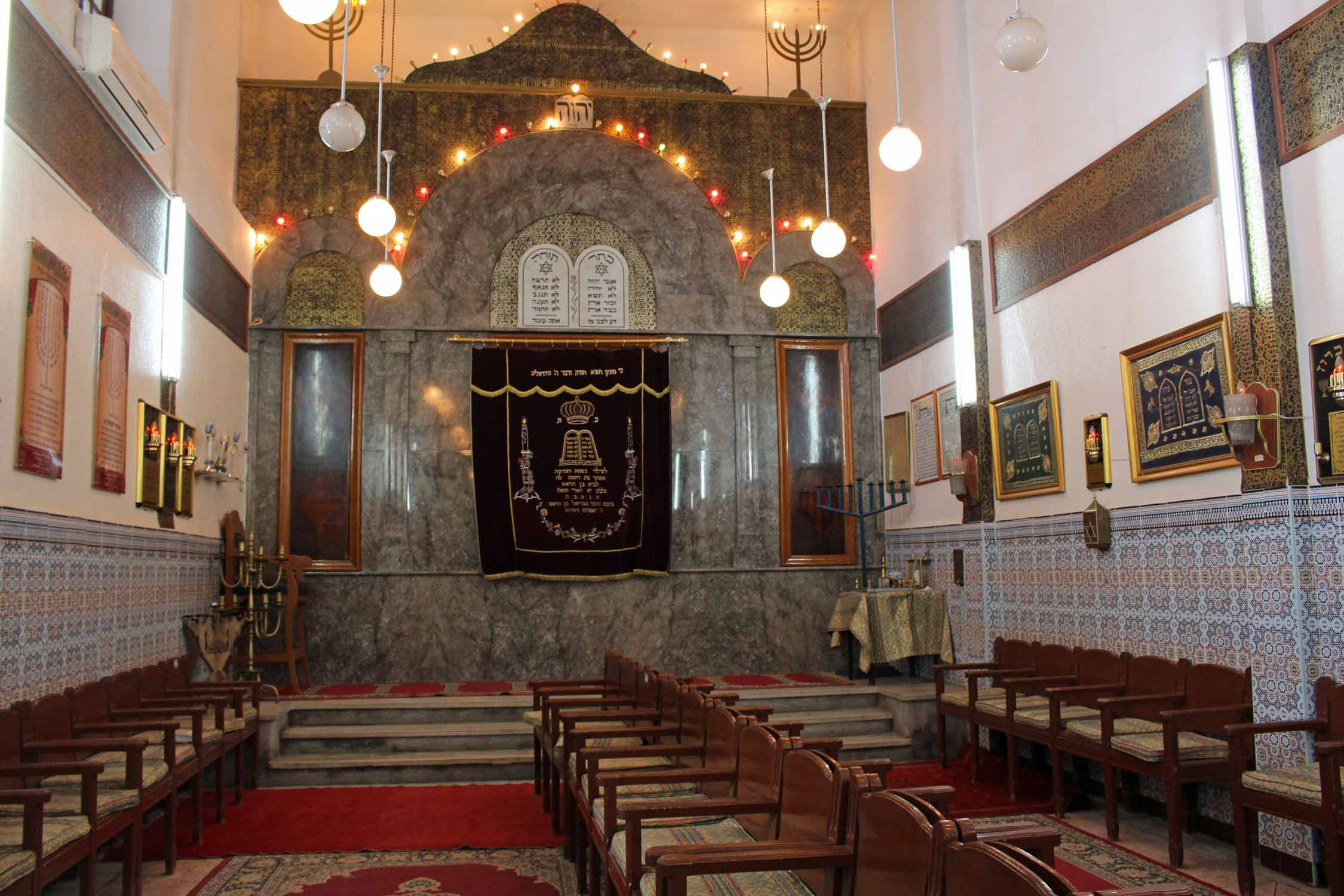 Marrakech, synagogue Salat al Azama