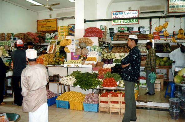 Muscat, grocery shop