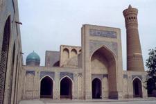 Mosquée Kalon