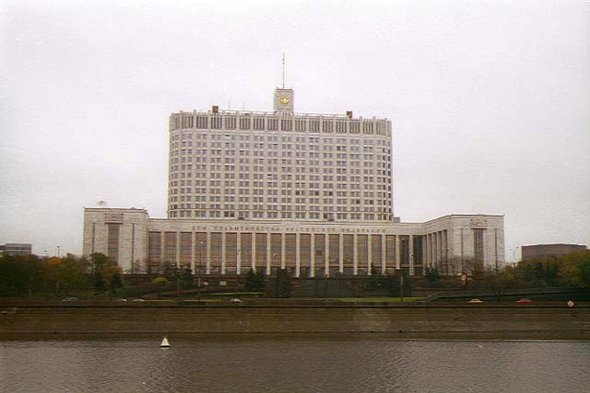 Moscow, the Parliament