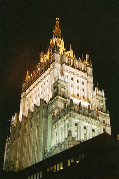 Moscow, Stalinist building