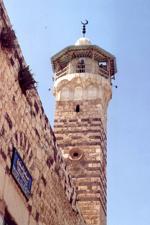 Al-Nouri