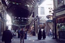 Al-Hamidiye