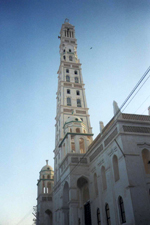 Al-Muhdar