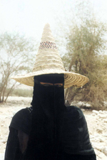 Yéménite