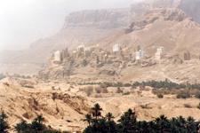 Al-Hajjarayn