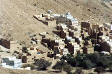 Al-Khurayba